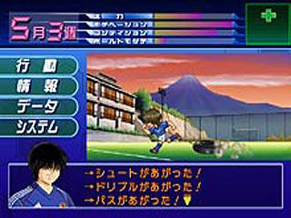 [Image: captaintsubasa02.jpg]